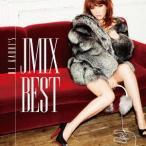 DJ KAORI DJ KAORI'S JMIX BEST CD