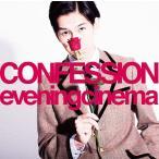 evening cinema CONFESSION CD