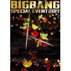 BIGBANG BIGBANG SPECIAL EVENT 2017<通常盤> DVD