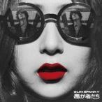 GLIM SPANKY 愚か者たち 12cmCD Single