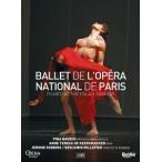 �ѥꡦ���ڥ�¥Х쥨 Ballet de l'Opera National de Paris DVD