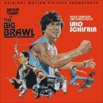 Lalo Schifrin The Big Brawl CD