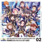 FRAME THE IDOLM@STER SideM 3rd ANNIVERSARY DISC 02 12cmCD Single
