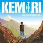 KEMURI 【Ko-Ou-Doku-Mai】 CD