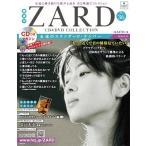 ZARD CD&DVD コレクション36号 2018年6月27日号 [MAGAZINE+CD] Magazine