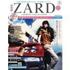 ZARD CD&DVD コレクション37号 2018年7月11日号 [MAGAZINE+CD] Magazine
