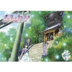 あまんちゅ! 〜あどばんす〜 第3巻 [Blu-ray Disc+CD]<数量限定生産版> Blu-ray Disc ※特典あり
