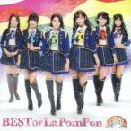 La PomPon BEST OF La PomPon<通常盤> CD