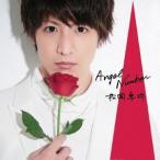 松岡卓弥 Angel Number CD