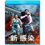 ヨン・サンホ 新感染 ファイナル・エクスプレス Blu-ray Disc