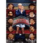 松本人志 HITOSHI MATSUMOTO Presents ドキュメンタル シーズン1 DVD