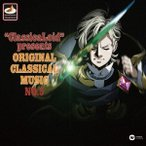"""""ClassicaLoid"""" presents ORIGINAL CLASSICAL MUSIC No.5 CD"