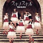 Wake Up,Girls! スキノスキル [CD+DVD] 12cmCD Single