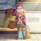 亜咲花 SHINY DAYS (ゆるキャン△盤) 12cmCD Single 特典あり