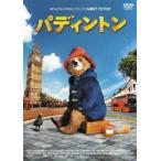 ポール・キング パディントン DVD
