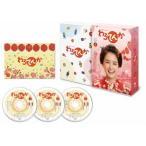 葵わかな 連続テレビ小説 わろてんか 完全版 ブルーレイ BOX1 Blu-ray Disc