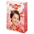 葵わかな 連続テレビ小説 わろてんか 完全版 ブルーレイ BOX3 Blu-ray Disc