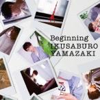 山崎育三郎 Beginning<通常盤> 12cmCD Single