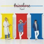 Trignal tricolore CD