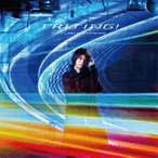 浪川大輔 TRISING! [CD+DVD] 12cmCD Single 特典あり