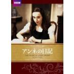 アンネの日記 DVD画像