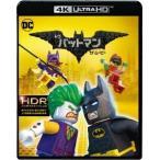 レゴ R バットマン ザ ムービー 4K ULTRA HD 2D ブルーレイセット  1000706327