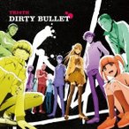 TRI4TH DIRTY BULLET 12cmCD Single 特典あり