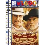 ロンサム・ダブ 第四章 〜帰郷〜 HDマスター版<数量限定廉価版> DVD