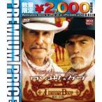 ロンサム・ダブ 第三章 〜大平原〜<数量限定廉価版> Blu-ray Disc