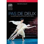 �ѹ����롦�Х쥨 Pas de Deux - An Exceptional Collection of Ballet Duets DVD