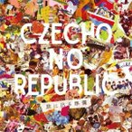 Czecho No Republic 旅に出る準備 CD