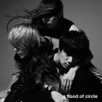 a flood of circle a flood of circle [CD+DVD]<初回限定盤> CD 特典あり