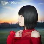 佐々木李子 明日への風 [CD+DVD]<初回限定盤> 12cmCD Single