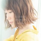丸本莉子 COVER SONGS CD