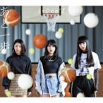 J☆Dee'Z あと一歩 [CD+DVD]<初回生産限定盤> CD 特典あり
