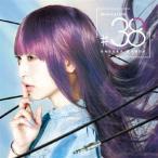神田沙也加 (SAYAKA) MUSICALOID #38 (此方乃サヤ盤) [CD+DVD] CD画像