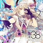 神田沙也加 (SAYAKA) MUSICALOID #38 (彼方乃サヤ盤) CD画像