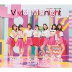 Juice=Juice SEXY SEXY/泣いていいよ/Vivid Midnight (C)<通常盤> 12cmCD Single 特典あり