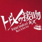 Ken Arai �ȥɥ����ʭ ���ꥸ�ʥ롦������ɥȥ�å� CD