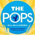 �������������ɥ��������ȥ� ���ľ�� NEW RECORDING collections No.5 THE POPS ��̥���롢İ������������ղ�� CD