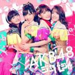 AKB48 ���㡼�С����� ��Type E�� ��CD+DVD�ϡ��̾��ס� 12cmCD Single ��ŵ����