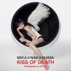 ├ц┼ч╚■▓┼ KISS OF DEATH(Produced by HYDE) б╬CD+DVDб╧бу╜щ▓є╚╫бф 12cmCD Single ╞├┼╡двдъ