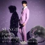 ソンジェ from 超新星 ユメノカイカ 〜夢が夢で終わらないように〜 (Type-A) [CD+DVD] CD