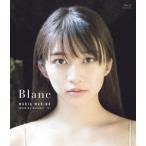 牧野真莉愛 Blanc Blu-ray Disc