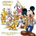 �֥�Хǥ����ˡ�! ���������ȡ���� CD