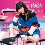 Reichi JKはブランド [CD+DVD] CD