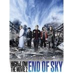 久保茂昭 HiGH & LOW THE MOVIE 2〜END OF SKY〜 Blu-ray Disc