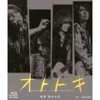 THE YELLOW MONKEY オトトキ 豪華版 [Blu-ray Disc+DVD] Blu-ray Disc