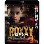 ゲイリー・マイケル・シュルツ ロキシー 美しき復讐者 Blu-ray Disc