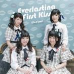 Clef Leaf Everlasting First Kiss (Type-A) 12cmCD Single